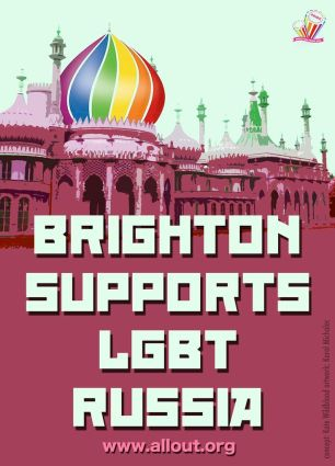 Poster by Karol and Kate at brighton-pride.org (download the poster at the website - click pic!)
